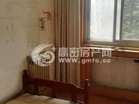 出租自来水宿舍3室2厅1卫120平米700元/月住宅