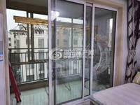 出售水岸东方3室2厅2卫133平米83.8万住宅
