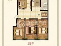 出售海悦花园3室2厅2卫110平米36万住宅