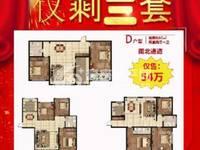 出售瑞景嘉苑II期2室2厅1卫96平米54万住宅