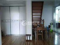 出售凤城国际4室2厅2卫113平米95万住宅