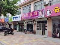 姜庄镇府街沿街门头房 镇政府旁边