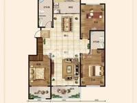 出售城嘉罗府新城3室2厅2卫122平米90万住宅