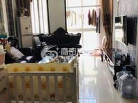 出售青岛馨苑2室2厅1卫88平米63万住宅