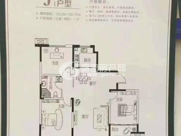 出售城嘉梓童家园3室2厅1卫123平米住宅带地下车位双气齐全可以贷款