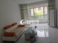 出租顺达 珠江帝景2室2厅1卫98.6平米面议住宅