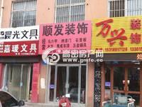 出售其他小区 醴泉区 110平米商铺