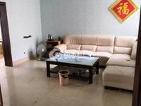 出租湖滨花园2F93平二室装修家具家电全1000元/月住宅