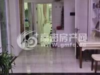 出售清华园3室2厅1卫106平米83.8万住宅