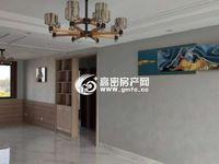 出售交运 金水岸3室2厅1卫130平米123万住宅