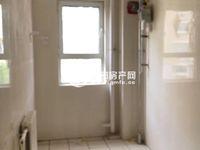 出售南湖1号3室2厅2卫117平米76万住宅