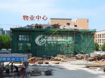 2020.09.04远大铂悦嘉园2期工程进度