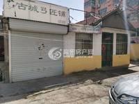 出租交运凤凰景苑80平米500元/月商铺