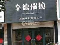 出租凤城国际115平米2000元/月商铺