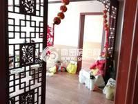 出售菲达香港花园二期2室2厅1卫115平米66万住宅