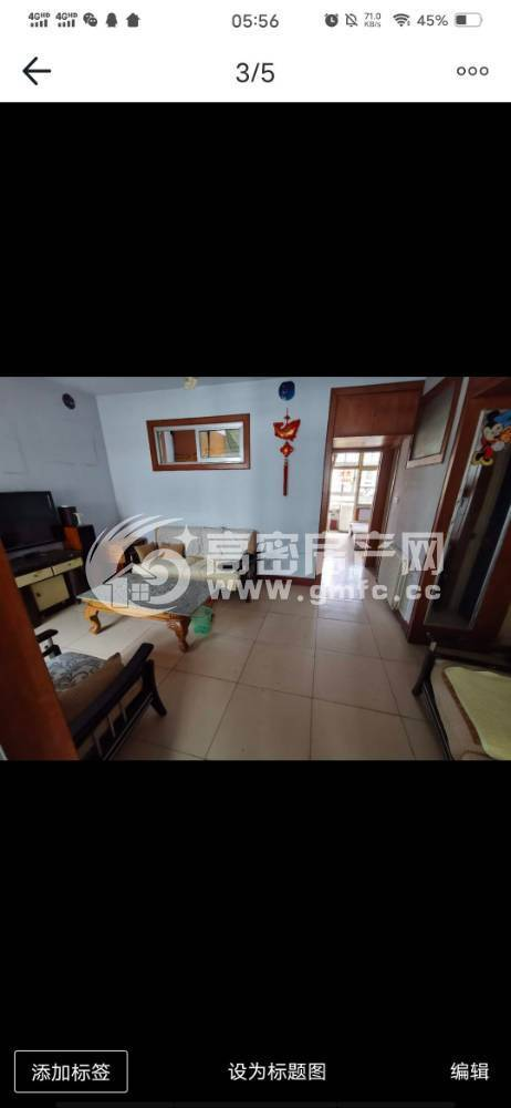 出租供电局宿舍2室2厅1卫80平米1000元/月住宅