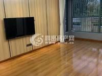 出售高密蜜水景苑3室2厅1卫100平米68万住宅