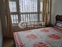出租金都花园2室2厅1卫83平米900元/月带储住宅