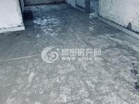 出售康成福地2室2厅1卫90平米15万住宅