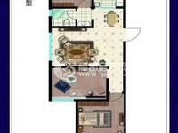 出售星合国际3室2厅1卫115平米71万住宅