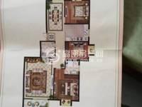 出售全宇圣华广场3室2厅2卫166平米78万住宅