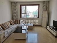 出售盛天名城3室2厅1卫100平米79万住宅