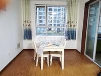 出租湖光金色3室2厅2卫143平米1700元/月住宅