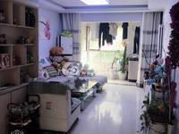 出售菲达新公馆3室2厅1卫114平米72.5万住宅