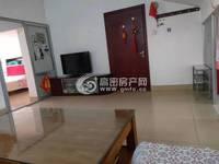 出售华安仪锦苑1室1厅1卫88平米8万住宅