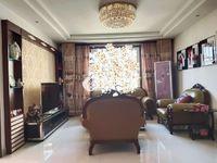 出售华安仪锦苑3室2厅1卫103平米82万住宅