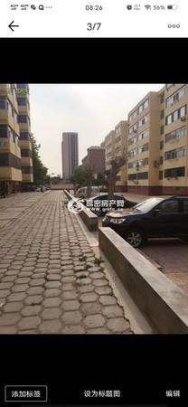 出售供电局宿舍3室1厅1卫85平米65万住宅