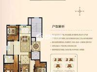 出售菲达广场 音乐花园3室2厅2卫143平米76.9万住宅