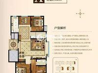 出售菲达广场 音乐花园3室2厅2卫141平米面议住宅