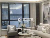 康城大街锦远 熙悦电梯洋房3室72万