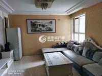 出租电影大厦3室1厅1卫120平米1700元/月住宅