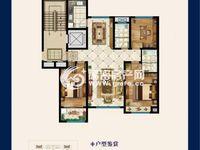出售锦远 熙悦3室2厅2卫130平米85万住宅