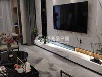 康城大街西 锦远 熙悦3室2厅107 168平电梯洋房渠道优惠价