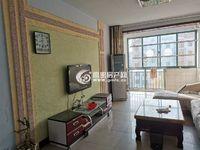 出租菲达明都3室2厅2卫120平米1200元/月住宅