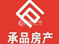 出售顺达 珠江帝景3室2厅1卫103平米79.6万住宅