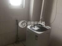 出租阳光新城2室1厅1卫98平米1000元/月住宅