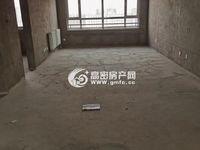 出售城嘉罗府新城5室3厅3卫220平米236万住宅