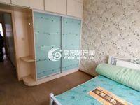 出售高密康河花园3室2厅1卫89平米44万住宅