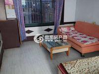 出租翠岭花园2室1厅1卫68平米700元/月住宅