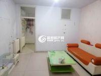 出租齐鲁纺织城2室2厅1卫90平米800元/月住宅
