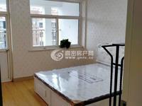 碾头D区6楼90平精装修家具齐全2室2厅700元月