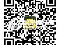 出售菲达香港花园二期3室2厅2卫148平米78万住宅