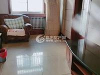 出租康成福地3室2厅1卫110平米1100元/月住宅