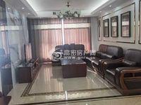 出售群邦新天地4室2厅2卫149平米144万住宅