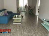 出租华安 凤城丽景2室2厅1卫93平米1200元/月住宅
