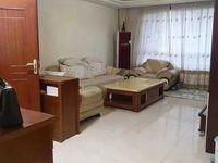出售新贵领地3室2厅2卫135平米110万精装修送车库住宅